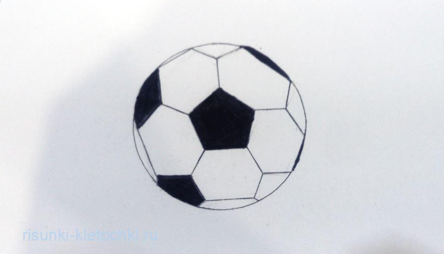 Как нарисовать мяч карандашои поэтапно
