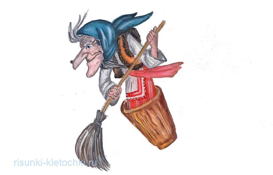 Как нарисовать Бабу ягу поэтапно карандашом и красками