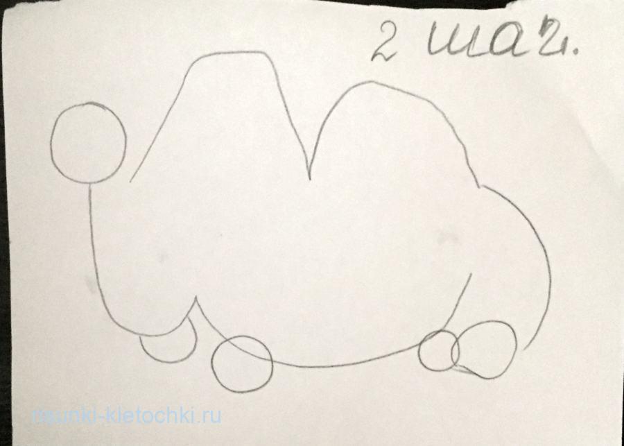 Как нарисовать верблюда поэтапно карандашом