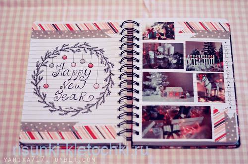 Выделение рамкой личного дневника - Новогодний Лд . Идеи для ЛД