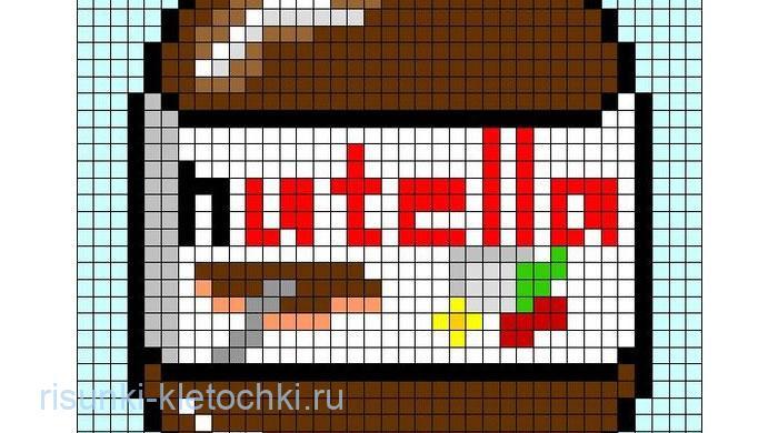 Рисунки по клеточкам в тетради еда - Нутелла