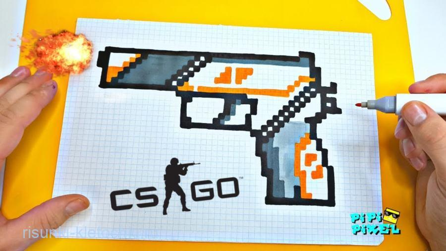 Пистолеты из КС GO по клеточкам