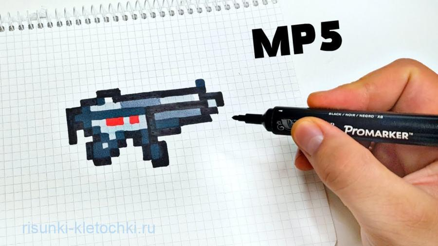 рисунки по клеточкам кс м5