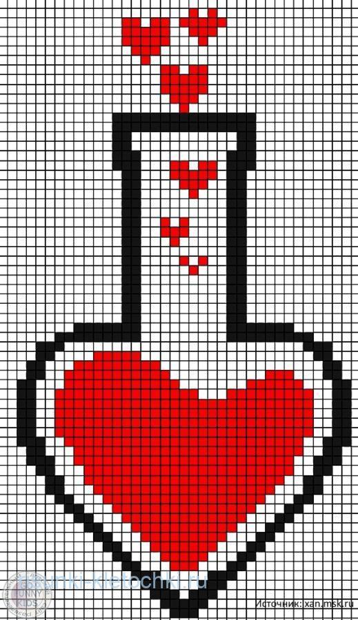 Картинки по клеточкам про любовь