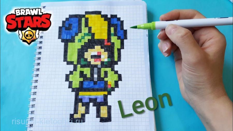 Рисунки по клеточкам браво старс Леон
