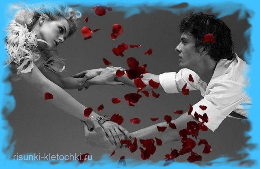 Три вида любви - фатальная любовь