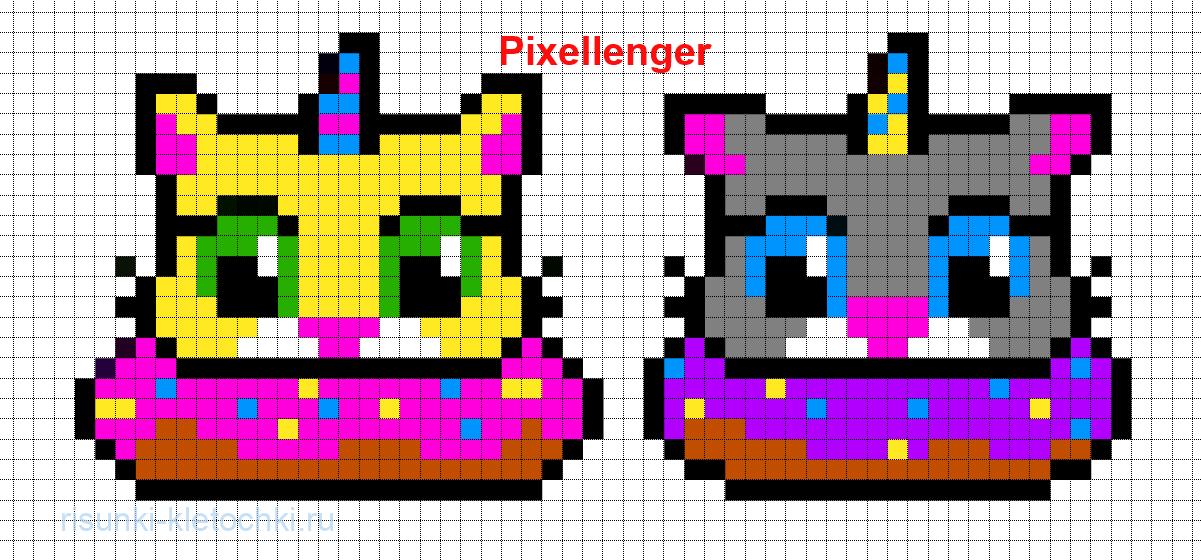 2-кота-в-пончике единороги по клеточкам