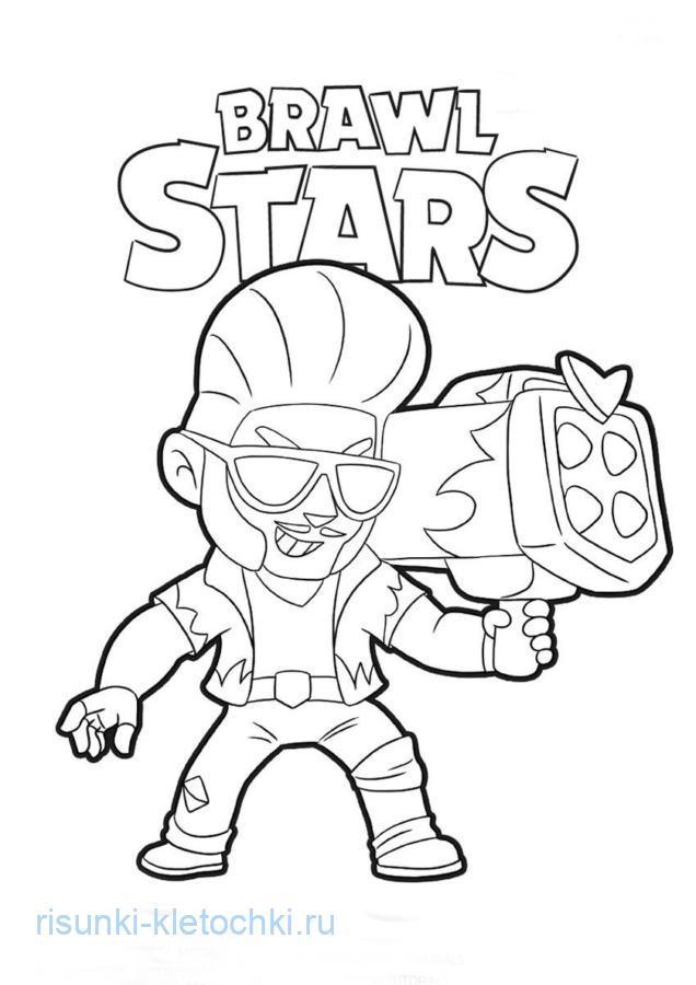 Раскраски из игры Браво Старс (Brawl Stars) - распечатать