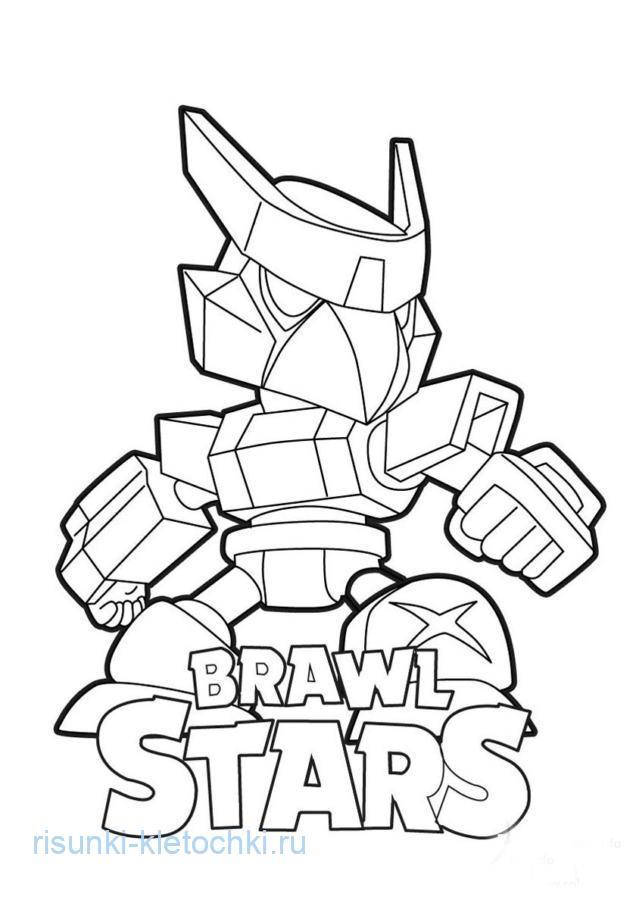 Раскраски Браво Старс (Brawl Stars) - грозный ворон Меха
