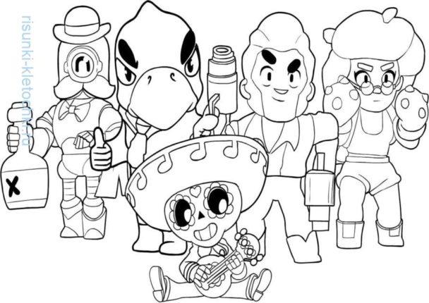 Раскраски Браво Старс (Brawl Stars) - Команда героев