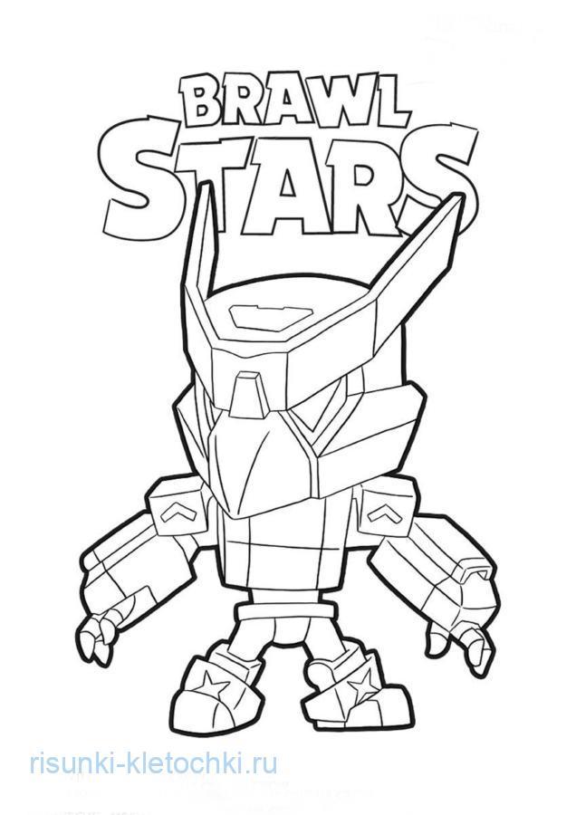 Раскраски Браво Старс (Brawl Stars) Меха - ворон
