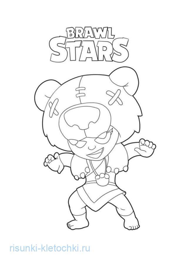 Раскраски Браво Старс (Brawl Stars) - мистическая Джин