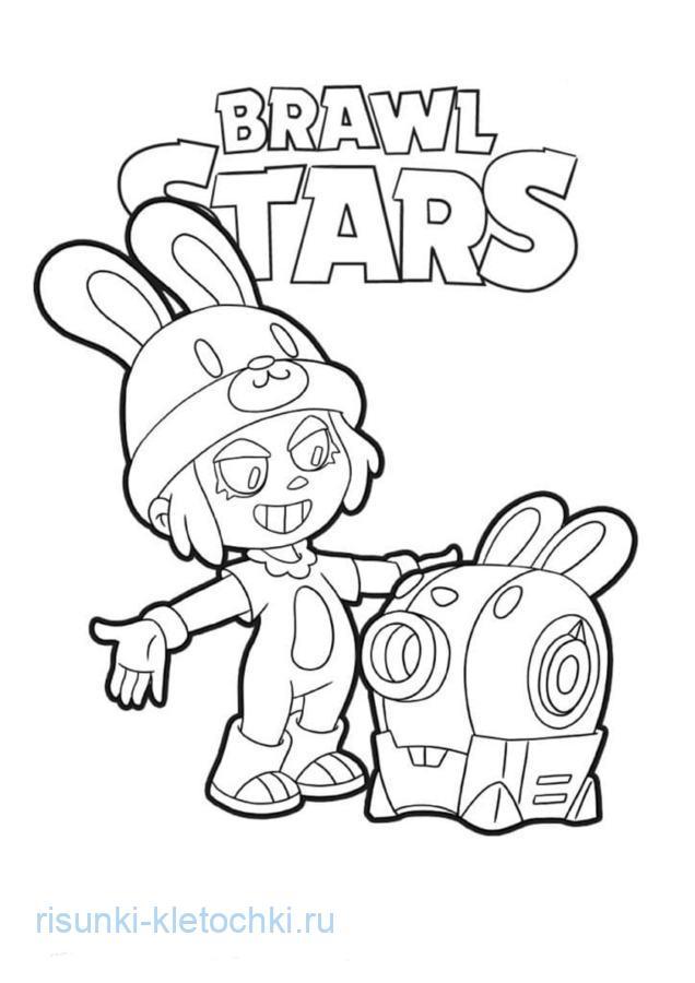 Раскраски Браво Старс (Brawl Stars) - Пенни в образе кролика