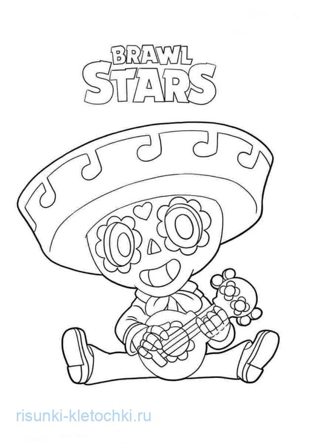 Раскраски Браво Старс (Brawl Stars) Пико играет на Гитрае 2