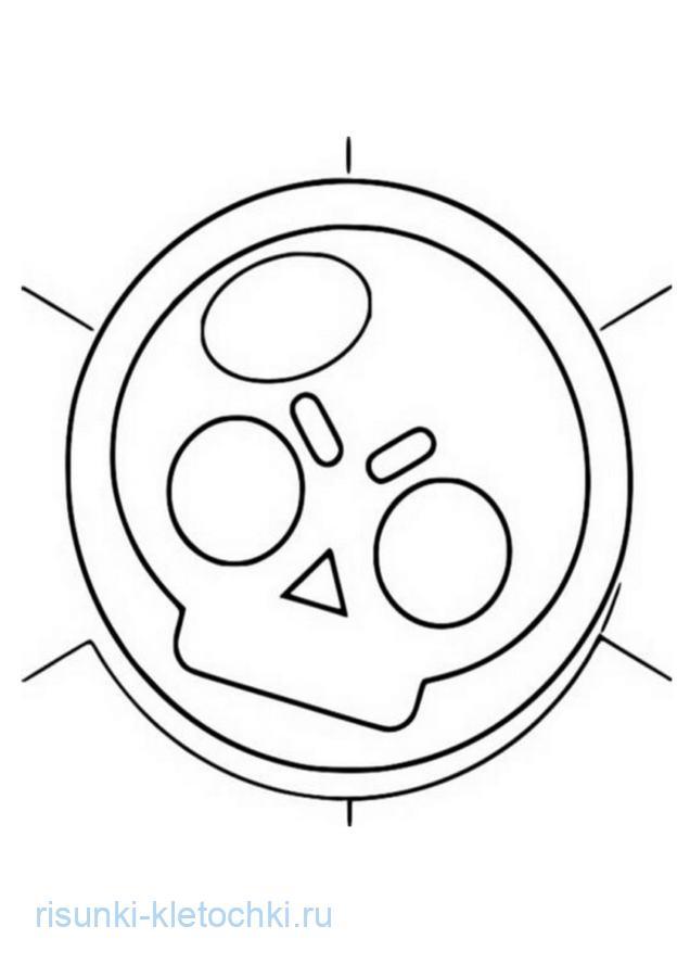 Логотип Браво Старс (Brawl Stars)