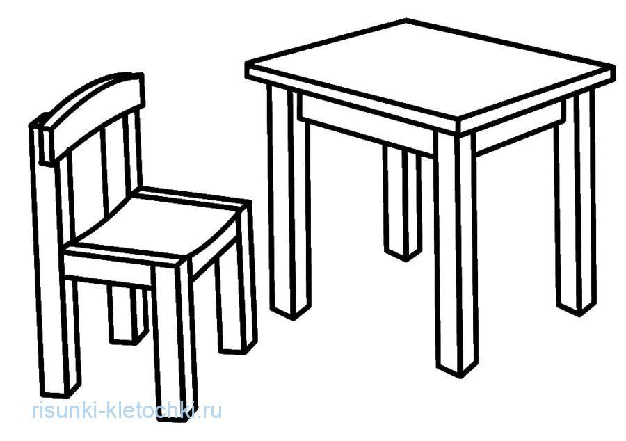 Раскраска для детей стол и стул