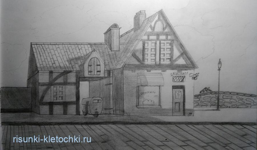 Как нарисовать дом, поэтапно