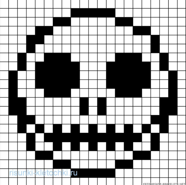 Рисунки по клеточкам черно-белые и маленькие - Скелет