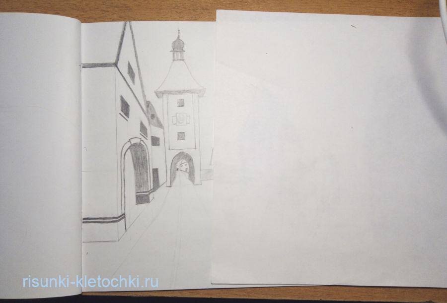 Как нарисовать улицу поэтапно карандашом